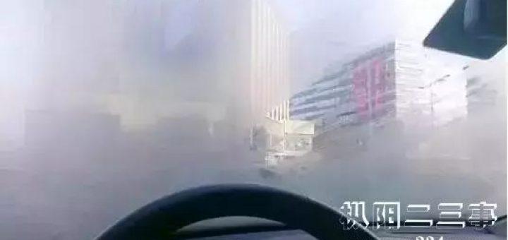 下雨天开车如何除雾,教你几个方法!