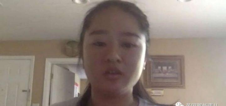 """美国教授要求越南裔女生改掉""""不雅""""的名字,引发众怒被学校停职…"""