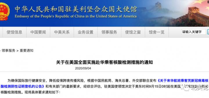 回国注意!中国民航局又发最近公告!