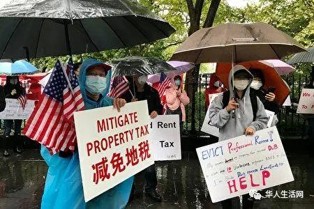 如果不是被逼无路可走,我冒着疫情不会来!纽约政策害死房东,600华人冒雨聚集市府讨公道